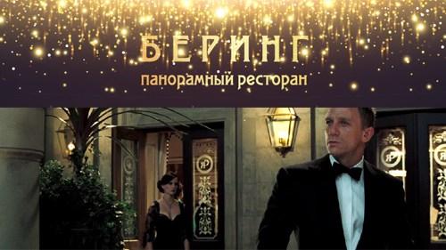 Новогодняя ночь 2019 в ресторане Беринг, отель Санкт-Петербург